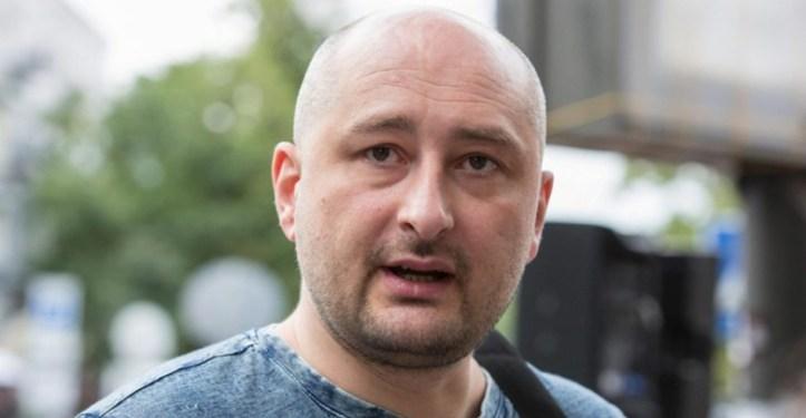 Giornalista-russo-Arkadij-Babchenko